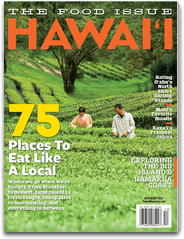 HAWAIIMag_2013FoodIssue